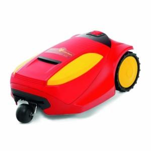 Der Robo Scooter 400 Mähroboter von Wolf-Garten